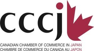 CCCJ logo1